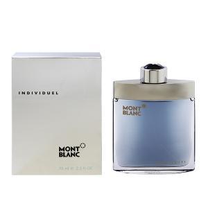モンブラン MONT BLANC インディビジュエル EDT・SP 75ml 香水 フレグランス INDIVIDUEL|beautyfactory