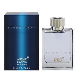 モンブラン MONT BLANC スターウォーカー EDT・SP 75ml 香水 フレグランス STAR WALKER|beautyfactory