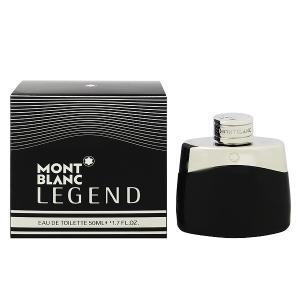 モンブラン MONT BLANC レジェンド EDT・SP 50ml 香水 フレグランス LEGEND|beautyfactory
