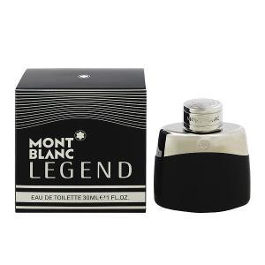モンブラン MONT BLANC レジェンド EDT・SP 30ml 香水 フレグランス LEGEN...