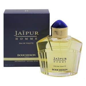 ブシュロン BOUCHERON ジャイプール オム EDT・SP 50ml 香水 フレグランス JAIPUR HOMME beautyfactory
