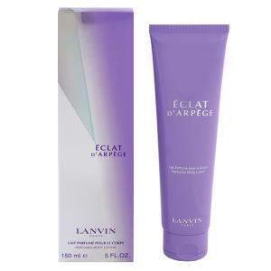 ランバン LANVIN エクラドゥアルページュ パフュームド ボディローション 150ml ECLAT D'ARPEGE PERFUMED BODY LOTION|beautyfactory