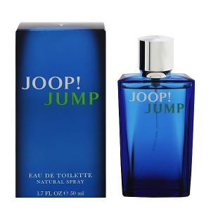 JOOP ジョープ ジャンプ EDT・SP 50ml 香水 フレグランス JOOP! JUMP|beautyfactory
