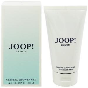 JOOP ジョープ ル ベイン クリスタル シャワージェル 150ml JOOP! LE BAIN CRYSTAL SHOWER GEL|beautyfactory