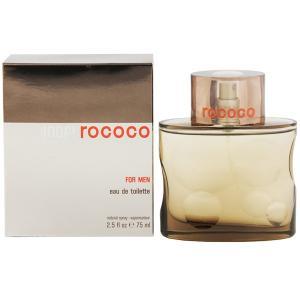 ジョープ JOOP ロココ フォー メン EDT・SP 75ml 香水 フレグランス ROCOCO FOR MEN|beautyfactory