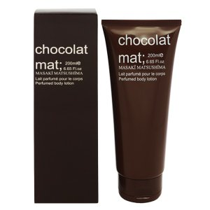 マサキ マツシマ MASAKI MATSUSHIMA マット ショコラ ボディローション 200ml MAT CHOCOLAT PERFUMED BODY LOTION|beautyfactory