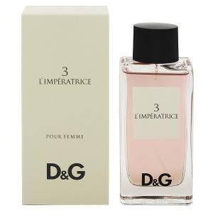 ドルチェ&ガッバーナ DOLCE&GABBANA 3 ランペラトリス EDT・SP 100ml 香水 フレグランス 3 L'IMPERATRICE|beautyfactory