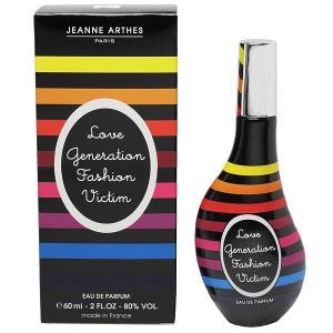 ジャンヌアルテス JEANNE ARTHES ラブ ジェネレーション ファッション ヴィクティム EDP・SP 60ml 香水 フレグランス LOVE GENERATION FASHION VICTIM|beautyfactory