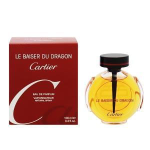カルティエ CARTIER ル ベゼ デュ ドラゴン EDP・SP 100ml 香水 フレグランス LE BAISER DU DRAGON|beautyfactory