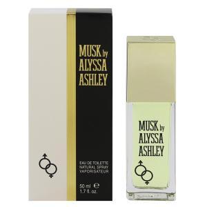 ALYSSA ASHLEY アリサアシュレイ ムスク EDT・SP 50ml 香水 フレグランス MUSK BY ALYSSA ASHLEYの商品画像|ナビ