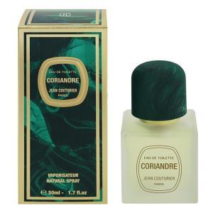 ジャン クチュリエ JEAN COUTURIER コリアンドル EDT・SP 50ml 香水 フレグランス CORIANDRE|beautyfactory