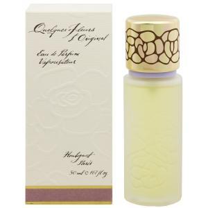 ウビガン HOUBIGANT ケルク フルール EDP・SP 50ml 香水 フレグランス QUELQUES FLEURS|beautyfactory