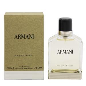 ジョルジオ アルマーニ GIORGIO ARMANI アルマーニ プールオム (2013) EDT・SP 50ml 香水 フレグランス ARMANI EAU POUR HOMME|beautyfactory