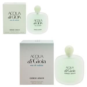 ジョルジオ アルマーニ GIORGIO ARMANI アクア ディ ジョイア EDT・SP 100ml 香水 フレグランス ACQUA DI GIOIA|beautyfactory