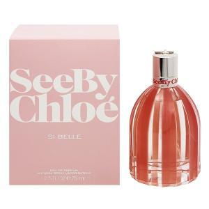 (最大500円OFFクーポン 2/28 23:00まで)CHLOE シー バイ クロエ シーベル EDP・SP 75ml 香水 フレグランス SEE BY CHLOE SI BELLE|beautyfactory