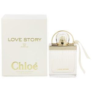 CHLOE クロエ ラブストーリー EDP・SP 50ml 香水 フレグランス CHLOE LOVE STORY beautyfactory