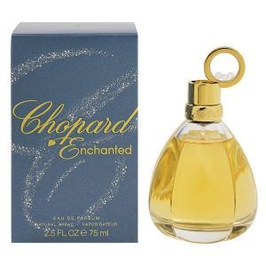 ショパール CHOPARD エンチャンテッド EDP・SP 75ml 香水 フレグランス ENCHANTED|beautyfactory