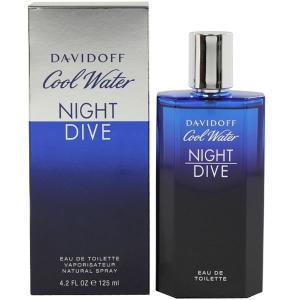 ダビドフ DAVIDOFF クールウォーター ナイトダイブ EDT・SP 125ml 香水 フレグランス COOL WATER NIGHT DIVE|beautyfactory