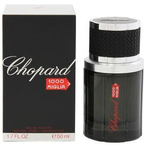 ショパール CHOPARD ミッレ ミリア EDT・SP 50ml 香水 フレグランス 1000 MIGLIA|beautyfactory