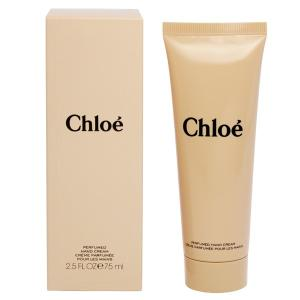 (最大500円OFFクーポン 9/30 23:00まで)CHLOE クロエ パフュームド ハンドクリーム 75ml CHLOE PERFUMED HAND CREAM|beautyfactory