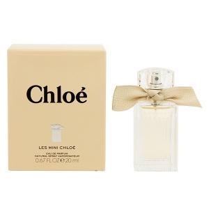 (最大500円OFFクーポン 2/28 23:00まで)CHLOE クロエ オードパルファム レ ミニ クロエ EDP・SP 20ml 香水 フレグランス CHLOE LES MINI CHLOE|beautyfactory