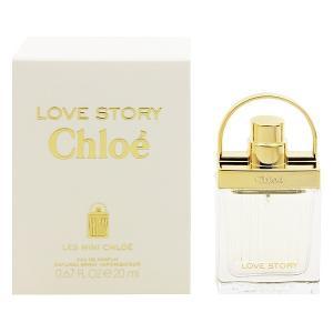 (最大500円OFFクーポン 11/30 23:00まで)CHLOE クロエ ラブストーリー EDP・SP 20ml 香水 フレグランス CHLOE LOVE STORY LES MINIS|beautyfactory