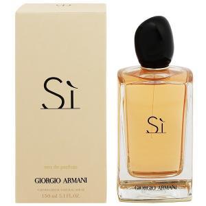 ジョルジオ アルマーニ GIORGIO ARMANI シィ EDP・SP 150ml 香水 フレグランス SI beautyfactory