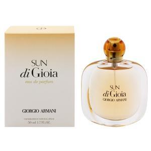 ジョルジオ アルマーニ GIORGIO ARMANI サン ディ ジョイア EDP・SP 50ml 香水 フレグランス SUN DI GIOIA|beautyfactory