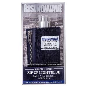 (最大500円OFFクーポン 9/30 23:00まで)RISINGWAVE ライジングウェーブ フリー ジップアップ (カイハラ) ライトブルー EDT・SP 50ml 香水 フレグランス|beautyfactory