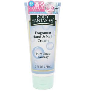 ボディファンタジー BODY FANTASIES ハンド&ネイルクリーム ピュアソープ 59ml 香水 フレグランス FRAGRANCE HAND & NAIL CREAM PURE SOAP FANTASY|beautyfactory