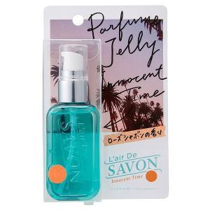 レール デュ サボン L'AIR DE SAVON レールデュサボン パフュームジェリー (イノセントタイム) 45ml 香水 フレグランス beautyfactory