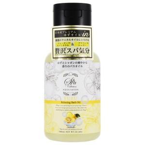 AQUA SAVON アクアシャボン スパコレクション リラクシングバスオイル ゆずスパの香り 30...
