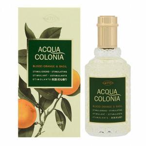 (最大500円OFFクーポン 9/30 23:00まで)4711 アクアコロニア ブラッドオレンジ&バジル EDC・SP 50ml 香水 フレグランス|beautyfactory