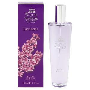 ウッズ オブ ウィンザー WOODS OF WINDSOR ラベンダー EDT・SP 100ml 香水 フレグランス LAVANDER|beautyfactory