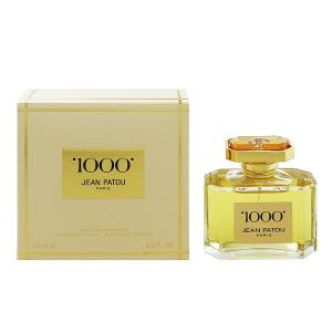 ジャン パトゥ JEAN PATOU ミル (1000) EDP・SP 75ml 香水 フレグランス 1000|beautyfactory