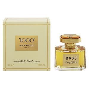 ジャン パトゥ JEAN PATOU ミル (1000) EDT・SP 50ml 香水 フレグランス 1000|beautyfactory