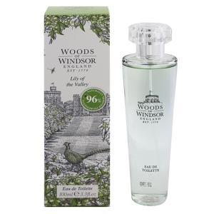 ウッズ オブ ウィンザー WOODS OF WINDSOR リリーオブザバレー EDT・SP 100ml 香水 フレグランス LILY OF THE VALLEY|beautyfactory