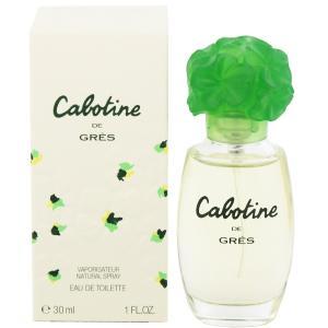 グレ GRES カボティーヌ EDT・SP 30ml 香水 フレグランス CABOTINE DE GRES|beautyfactory