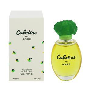 グレ GRES カボティーヌ EDP・SP 50ml 香水 フレグランス CABOTINE DE GRES beautyfactory