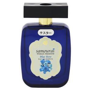 (最大500円OFFクーポン 2/28 23:00まで)アランドロン ALAIN DELON サムライ ウーマン プレミアム ブルーローズ (テスター) EDP・SP 50ml 香水 フレグランス|beautyfactory