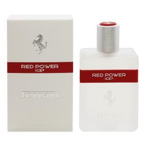 フェラーリ FERRARI レッドパワー アイス EDT・SP 125ml 香水 フレグランス RED POWER ICE|beautyfactory