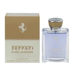フェラーリ FERRARI ピュア ラベンダー EDT・SP 50ml 香水 フレグランス PURE LAVENDER beautyfactory