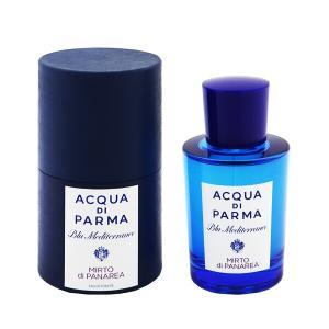 アクア デ パルマ ACQUA DI PARMA ブルーメディテラネオ ミルト ディ パナレア EDT・SP 75ml 香水 フレグランス BLU MEDITERRANEO MIRTO DI PANAREA beautyfactory