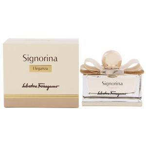 フェラガモ SALVATORE FERRAGAMO シニョリーナ エレガンツァ EDP・SP 50ml 香水 フレグランス SIGNORINA ELEGANZA|beautyfactory