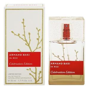 アルマンド バジ ARMAND BASI インレッド セレブレイション エディション EDT・SP 50ml 香水 フレグランス IN RED CELEBRATION EDITION|beautyfactory