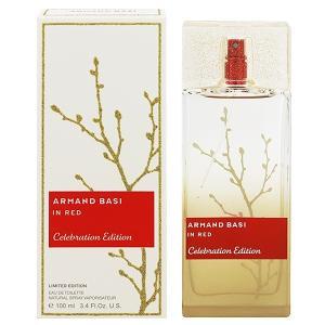 アルマンド バジ ARMAND BASI インレッド セレブレイション エディション EDT・SP 100ml 香水 フレグランス IN RED CELEBRATION EDITION|beautyfactory