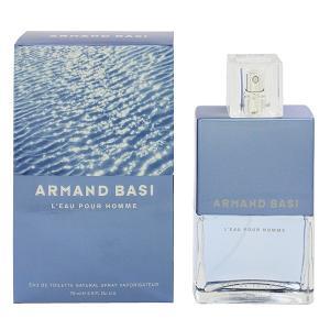 ARMAND BASI アルマンド バジ ロー プールオム EDT・SP 75ml 香水 フレグランス ARMAND BASI L'EAU POUR HOMME|beautyfactory