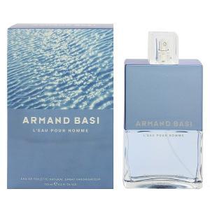 ARMAND BASI アルマンド バジ ロー プールオム EDT・SP 125ml 香水 フレグランス ARMAND BASI L'EAU POUR HOMME|beautyfactory