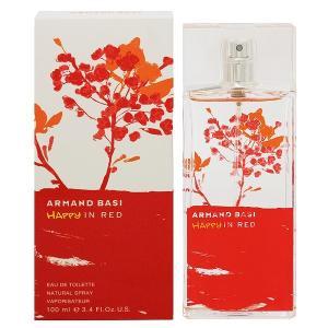 アルマンド バジ ARMAND BASI ハッピー インレッド EDT・SP 100ml 香水 フレグランス HAPPY IN RED|beautyfactory