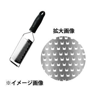 MICROPLANE 在庫処分特価 マイクロプレイン グルメシリーズ ミディアムゼスター MP-051|beautyfactory